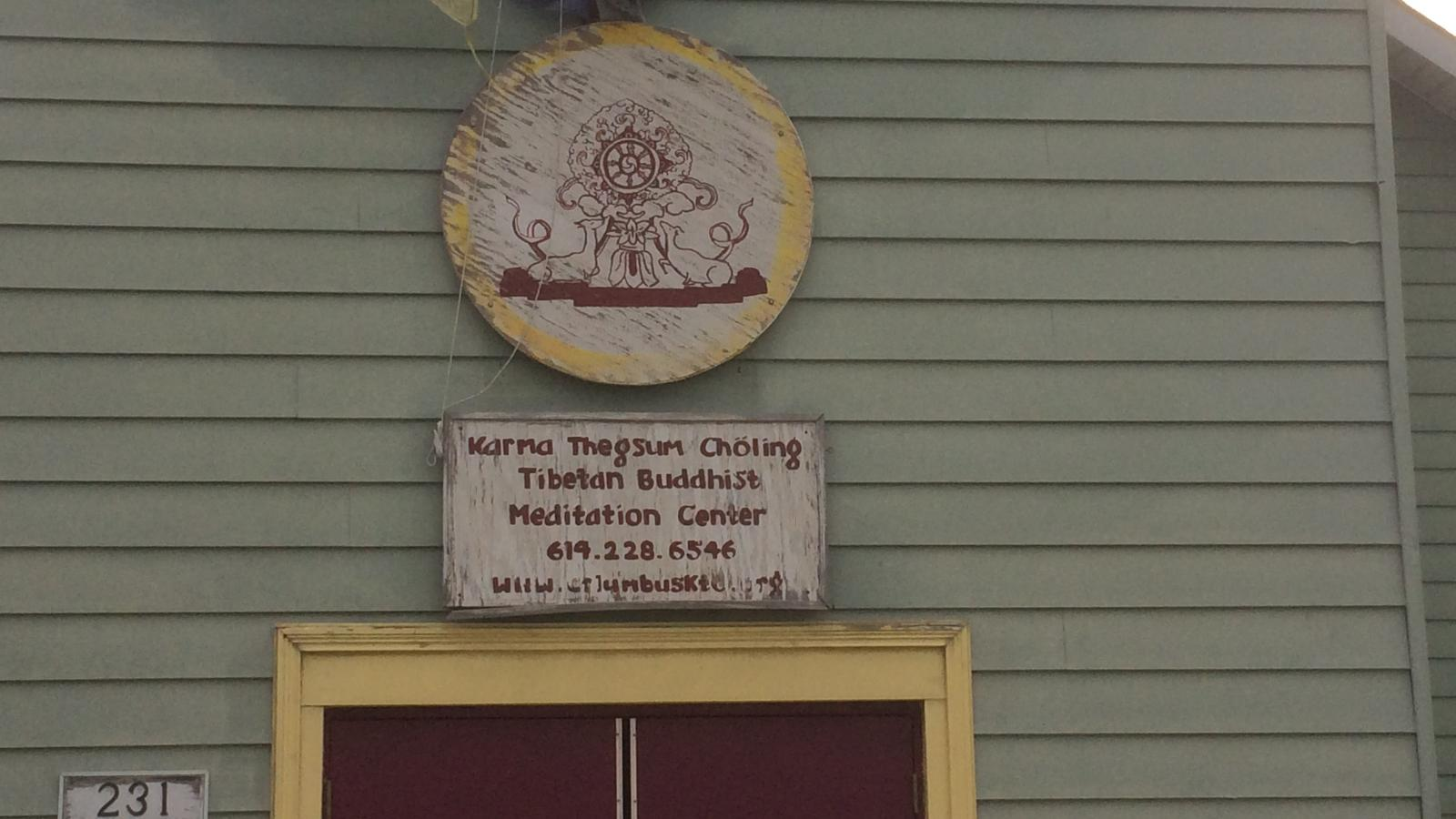 Karma Thegsum Choling Meditation Center entrance