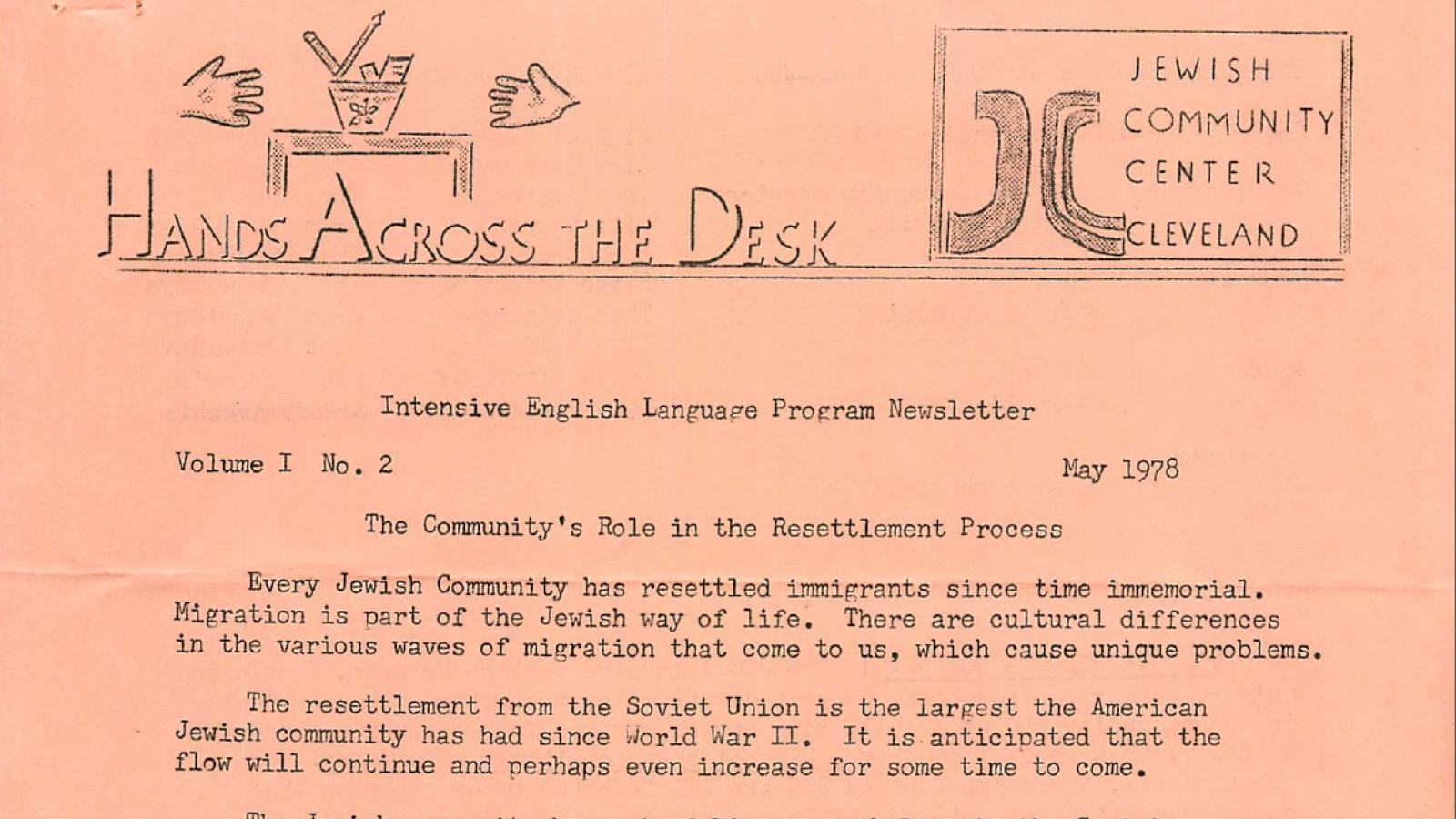 English Language Program newsletter from the Cleveland JCC, May, 1978.