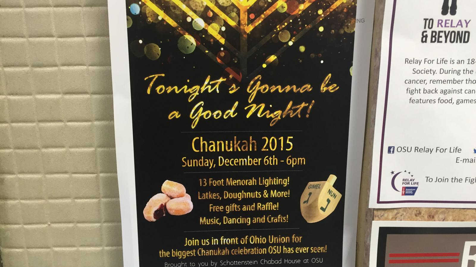 Ohio State University Campus Religion: Chanukah Celbration in Taylor Tower