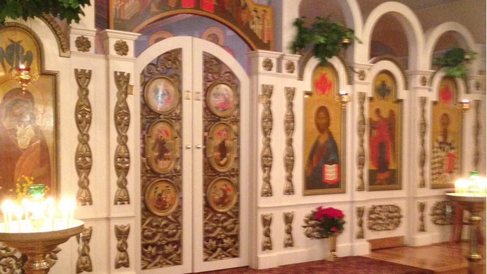 Right Side Iconostasis at St. Gregory of Nyssa Orthodox Church