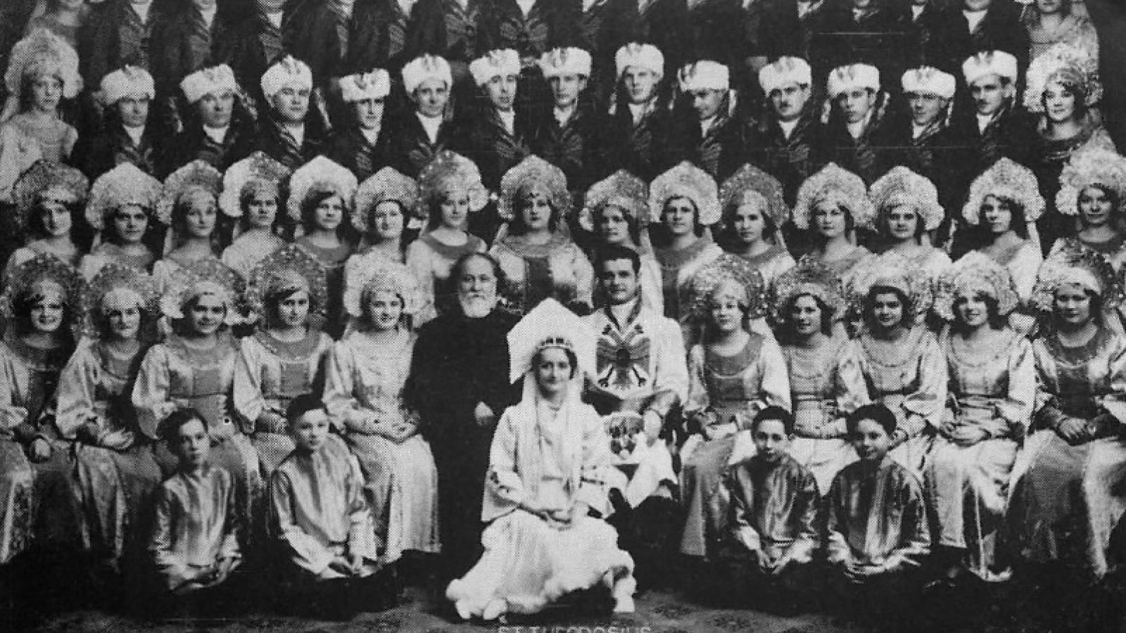 The St. Theodosius Russian Choir, 1932.